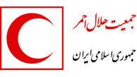 آمادگی جمعیت الهلال احمر برای کمک رسانی به آوارگان جنگی قره باغ