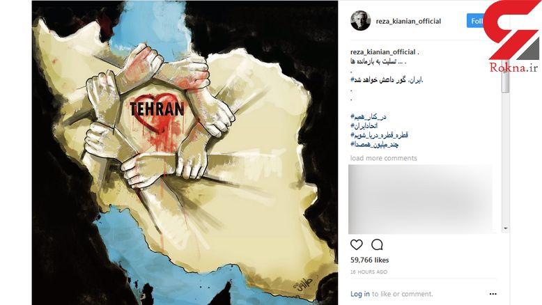 واکنش تند بازیگر سرشناس به حمله تروریستی داعش + عکس