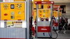 افزایش قیمت بنزین در سال آینده در اختیار دولت است