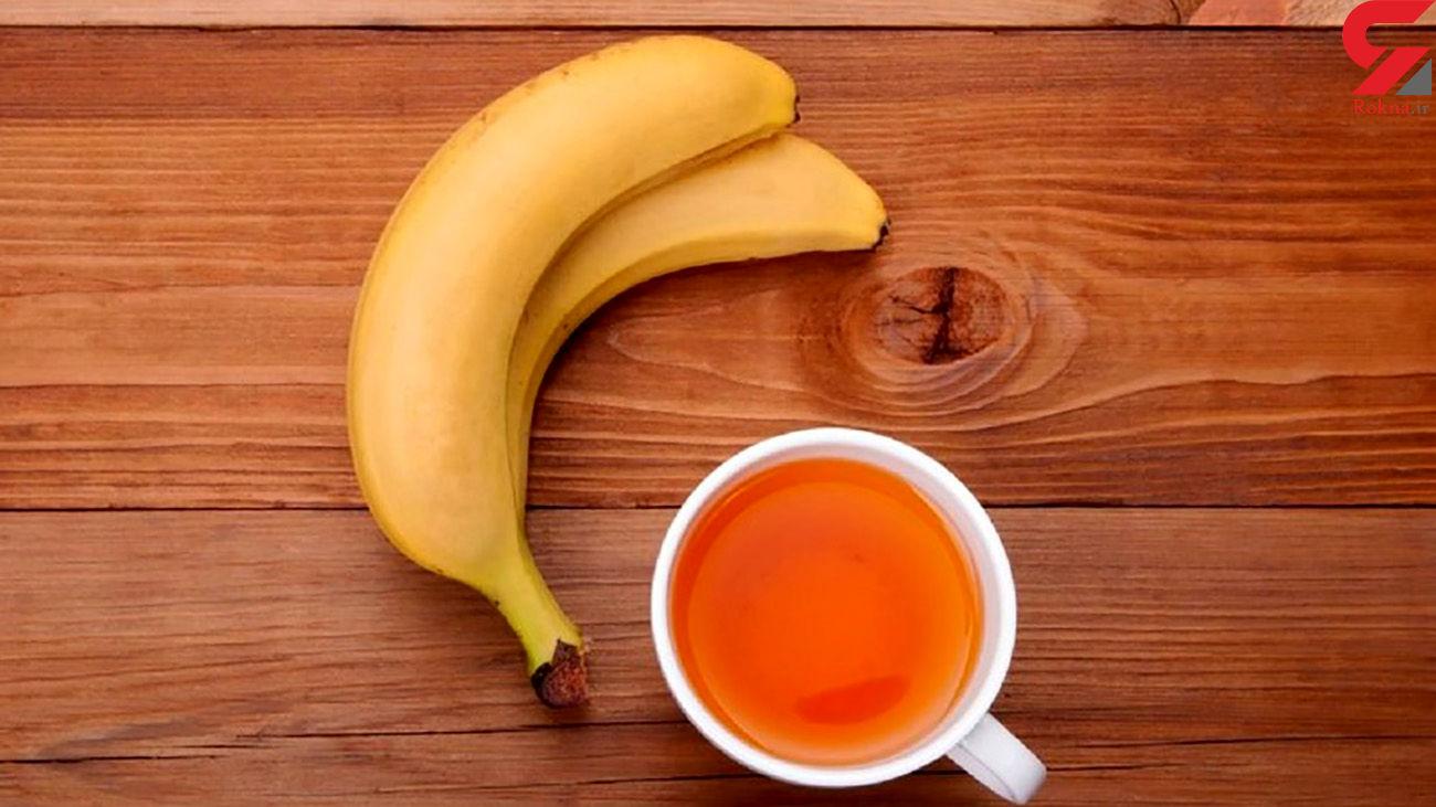 چای موز تضمین کننده سلامت شماست
