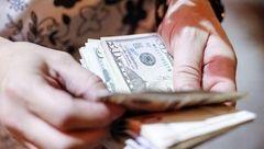 امروز ارزمسافرتی را بانکها چند فروختند؟