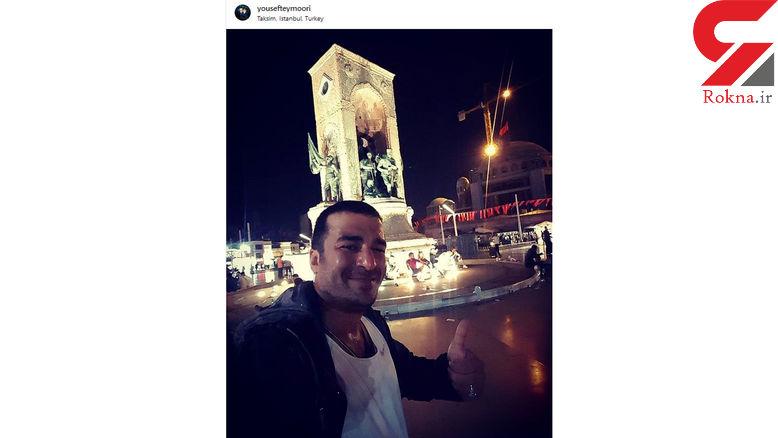 «یوسف تیموری» برای نخستین به استانبول رفت!