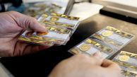 سکه واردکانال ۱۲ میلیونی شد