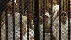صدور حکم حبس ابد برای 43 نفر در مصر