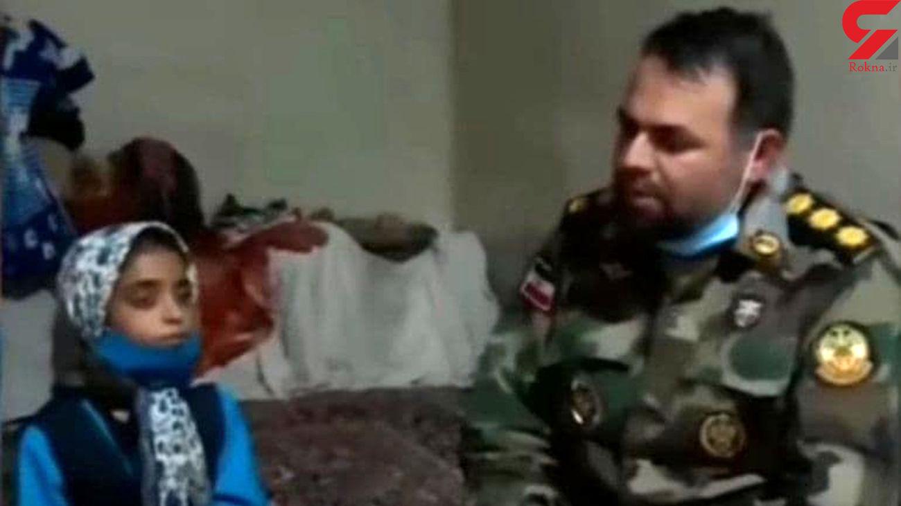 ارتش به داد ختربچه سیستان و بلوچستانی رسید !