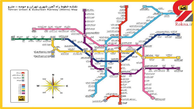 نزدیک ترین مترو به بیمارستان گاندی نقشه مترو تهران/ آخرین تغییرات نقشه متروی تهران را ببینید ...