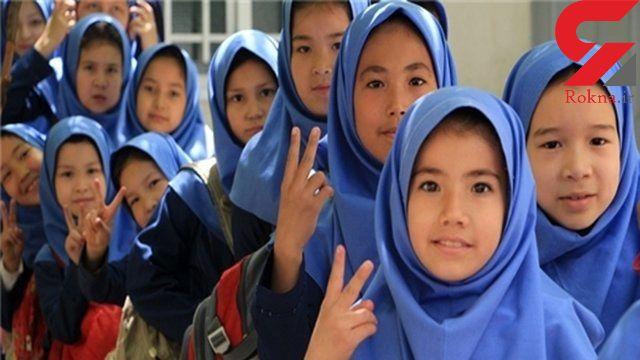 حضور یک میلیون پناهنده در ایران