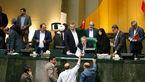 مجلس تیم اقتصادی دولت را تکمیل کرد !