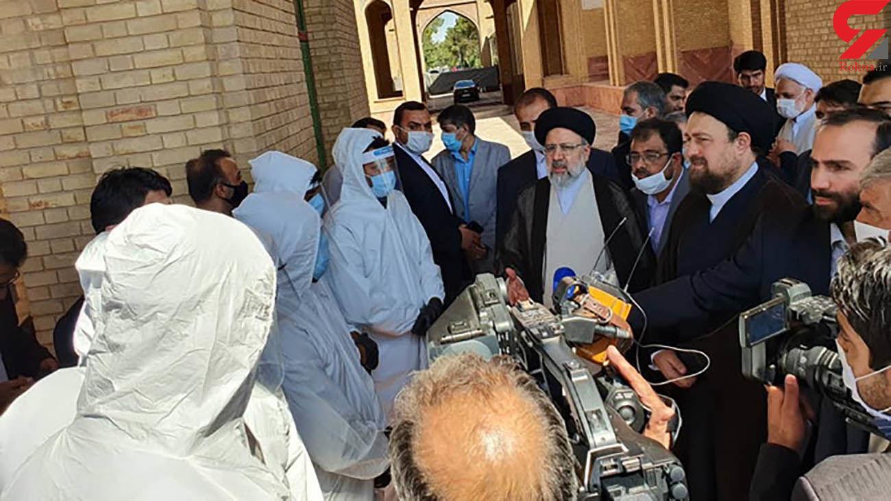 تقدیر رئیس قوه قضاییه از پرسنل سازمان بهشت زهرا(س) و آرامستان های کشور