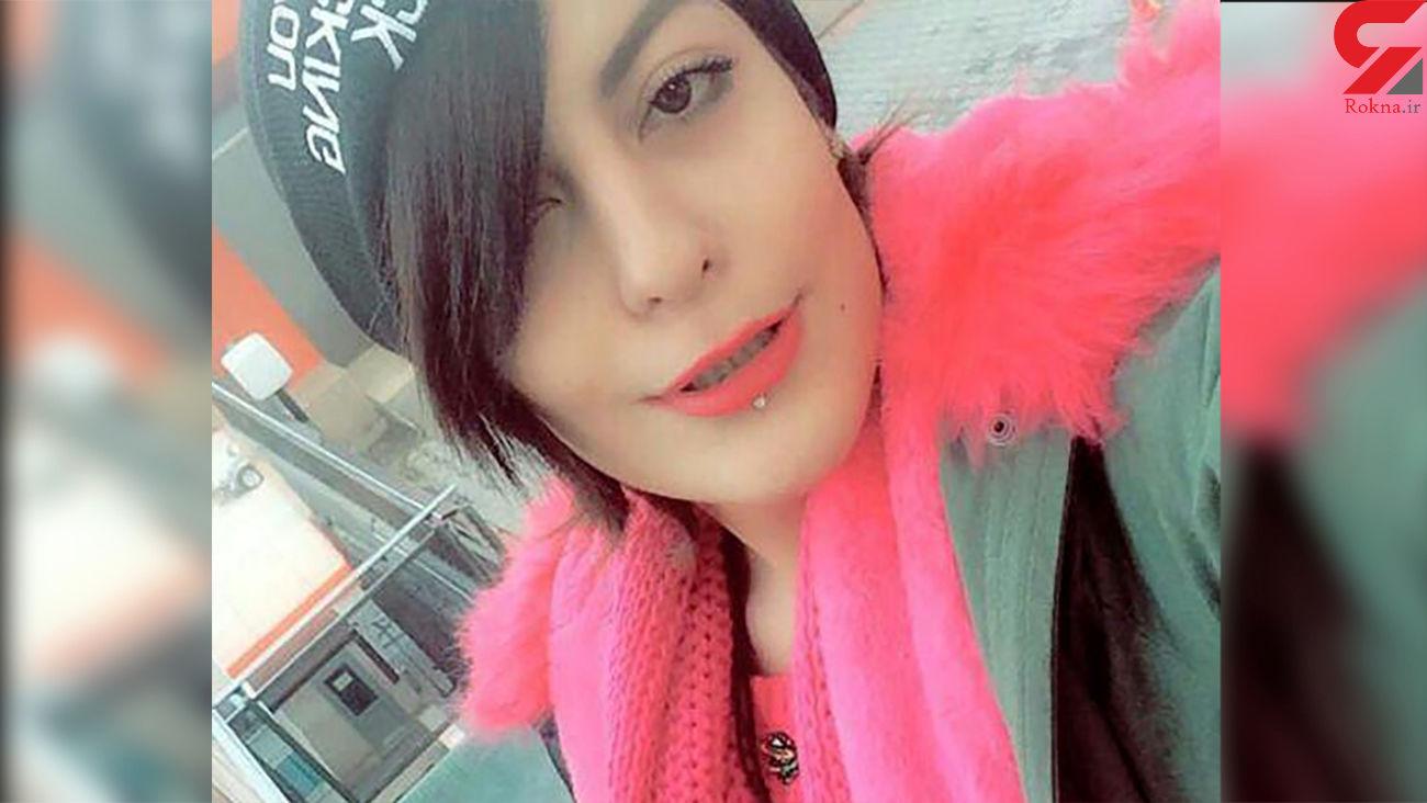 فاطمه عموپور ملقب به سوگند را دیده اید؟! / دختر رشتی در صربستان گم شد! + آخرین فیلم ها و گفتگو