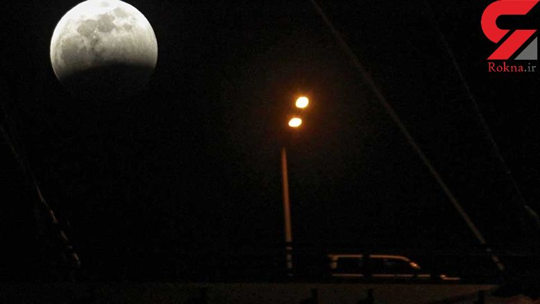 رصد ماه گرفتگی در ۴ قاره / شبانگاه جمعه 20 دی ماه