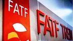 """تاثیر """"مذاکرات وین"""" بر تصویب """"FATF"""" در ایران"""