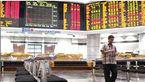بازی رئیس جمهوری دمدمی مزاج با اقتصاد دنیا