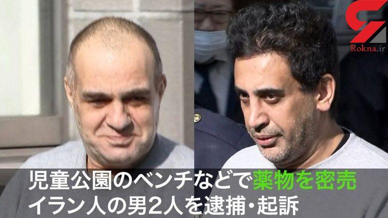 دستگیری 2 مرد ایرانی در ژاپن +عکس این تبهکاران