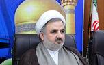 یک مدیر خوزستانی به یک سال انفصال از خدمت محکوم شد