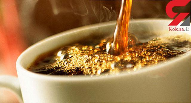 نوشیدن چای داغ ممنوع!