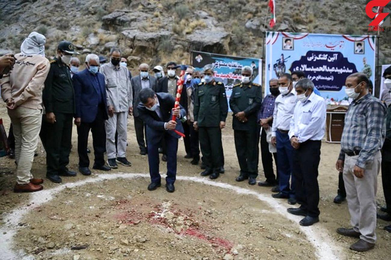 عملیات اجرایی فاز نخست سد تغذیه مصنوعی شهید عبدالحمید سالاری آغاز شد