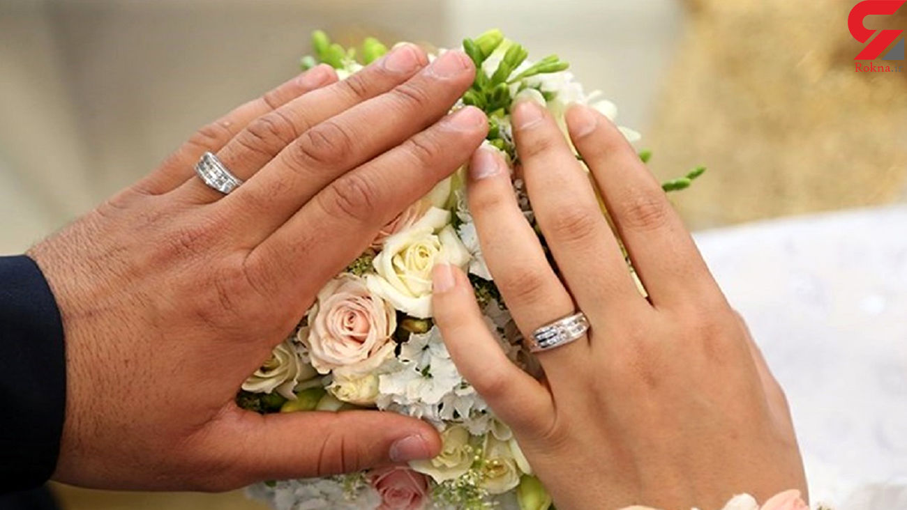 آمار ازدواج در استان های کشور/ صدرنشینی خراسانی ها در میزان ازدواج