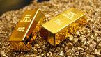 پیش بینی هفتگی قیمت جهانی طلا از 27 بهمن تا یک اسفند