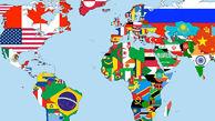 کشورهای نخست جهان در موضوعات مختلف / افغانستان رتبه نخست جهان در تولید تریاک