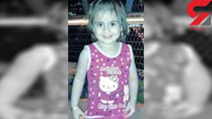 واکنش عجیب دفتر نظارتی وزارت بهداشت به مرگ زهرا کوچولو + عکس