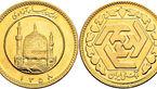 قیمت سکه و قیمت طلا امروز پنجشنبه 5 فروردین + جدول