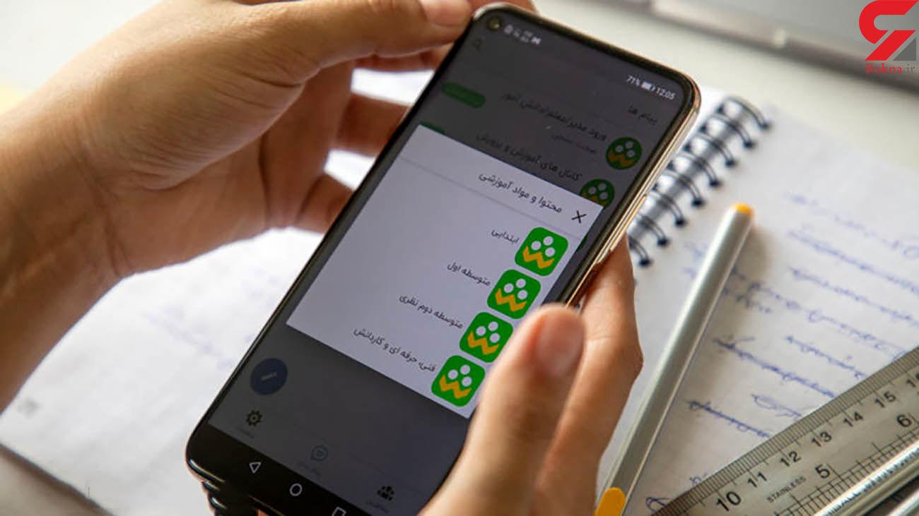 راهنمای نصب و راهاندازی اپلیکیشن شاد ۲