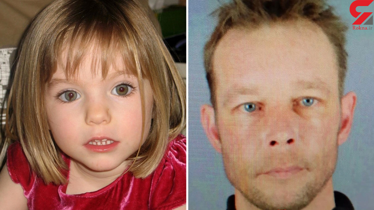 Madeleine McCann prosecutors admit they are wary of charging their prime suspect