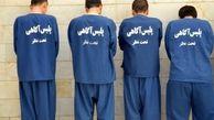 دستبند پلیس بر دستان 4 سارق در هرمزگان