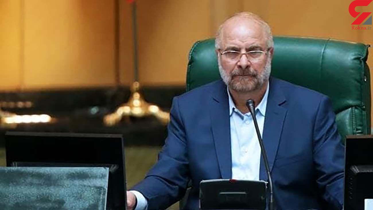 ورود مجلس به تعیین معیارهای رجل سیاسی و مذهبی برای شورای نگهبان محدودیت ایجاد میکند