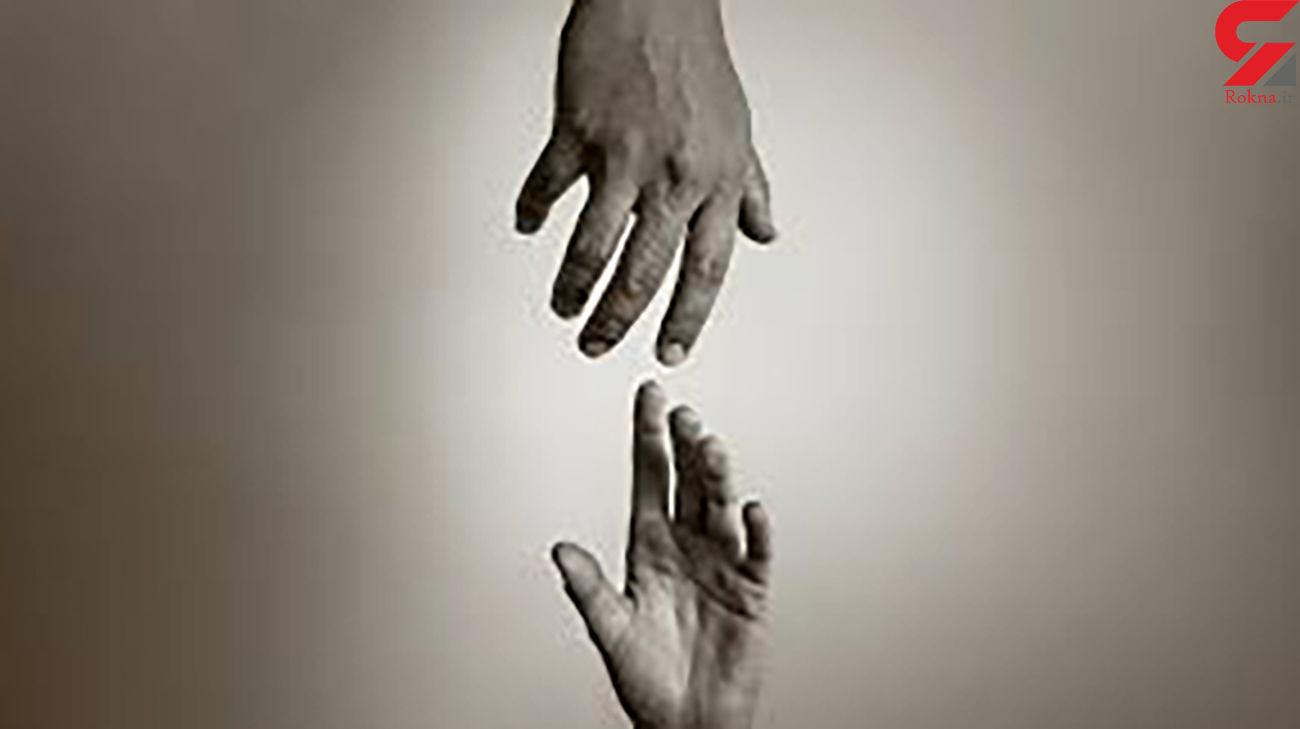 خودکشی پسر شیرازی به خاطر سمیرا / تهدید چه بود؟