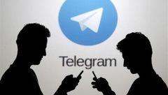 احتمال رفع فیلتر تلگرام