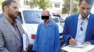 مرد مشهدی همسر برادرش را به خاطر بدحجابی به گلوله بست + تصاویر