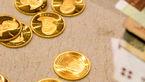 شب عید تب سکه را بالا برد