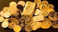 قیمت سکه و قیمت طلا امروز چهارشنبه 24 دی ماه 99 + جدول