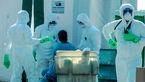 تایید مرگ بیش از یک میلیون و 300 نفر براثر کرونا