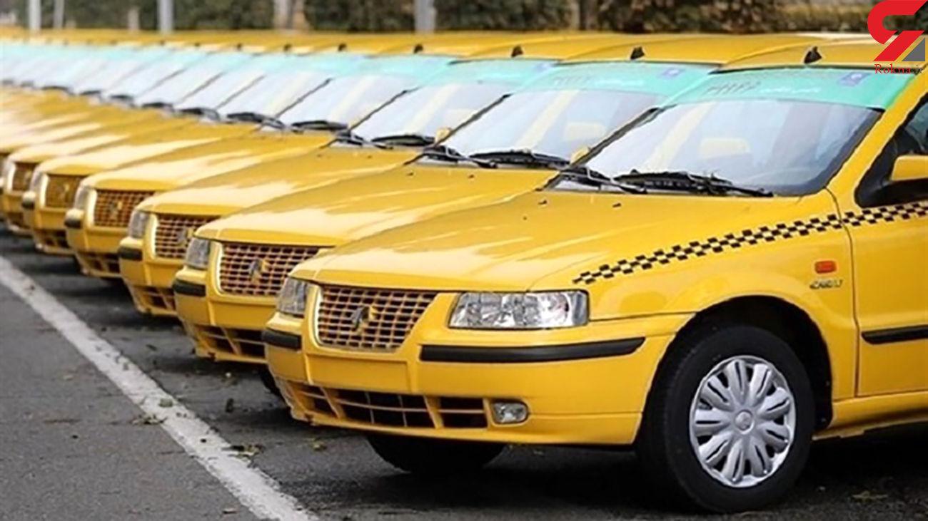 هزینه های تاکسی