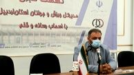 مجموعه ورزشی علی دایی آب شرب ندارد/اسپانسرهای ورزشی بیشتر از همیشه مورد حمایت دولت خواهند بود