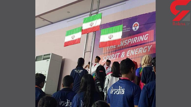 عکسی زیبا و کم نظیر از به اهتزاز درآمدن پرچم های ایران در مسابقات آسیایی