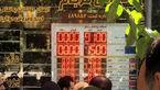 بازگشت نرخ ارز به تابلوی صرافیها بعد از ۴ ماه