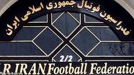 ادعای رئیس کمیته فنی فدراسیون فوتبال: به جام جهانی صعود میکنیم