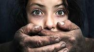 آزار شیطانی نازنین 7 ساله در خانه مادر بزرگ /  مسافر تهران شیطان بود