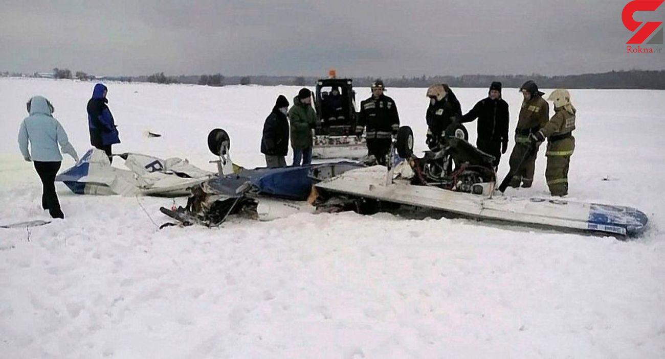 سقوط هواپیما با 3 کشته در سن پترزبورگ + عکس