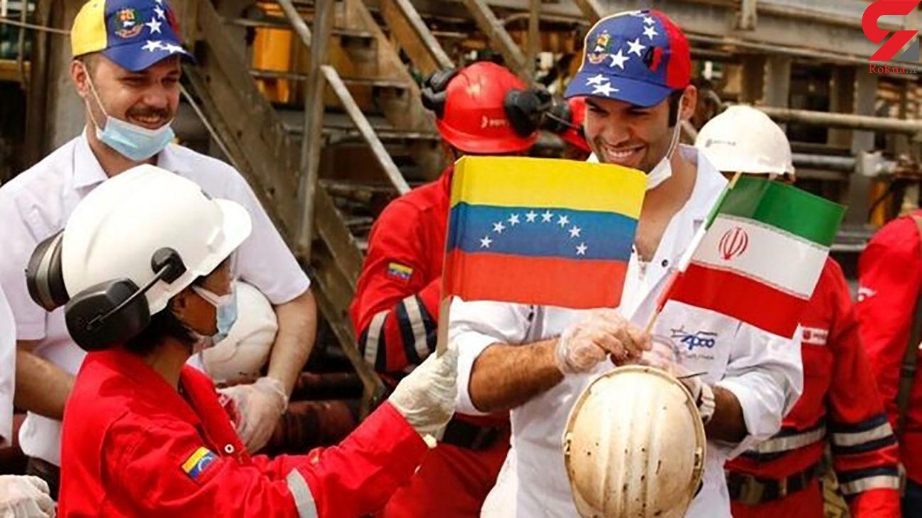 کشتی ایرانی حامل غذا به ونزوئلا رسید