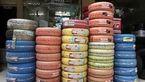 افزایش تولید انواع لاستیک در کشور