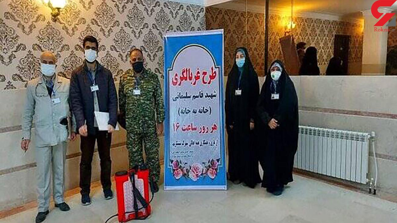 غربالگری خانه به خانه برای مهار کرونا مساجد