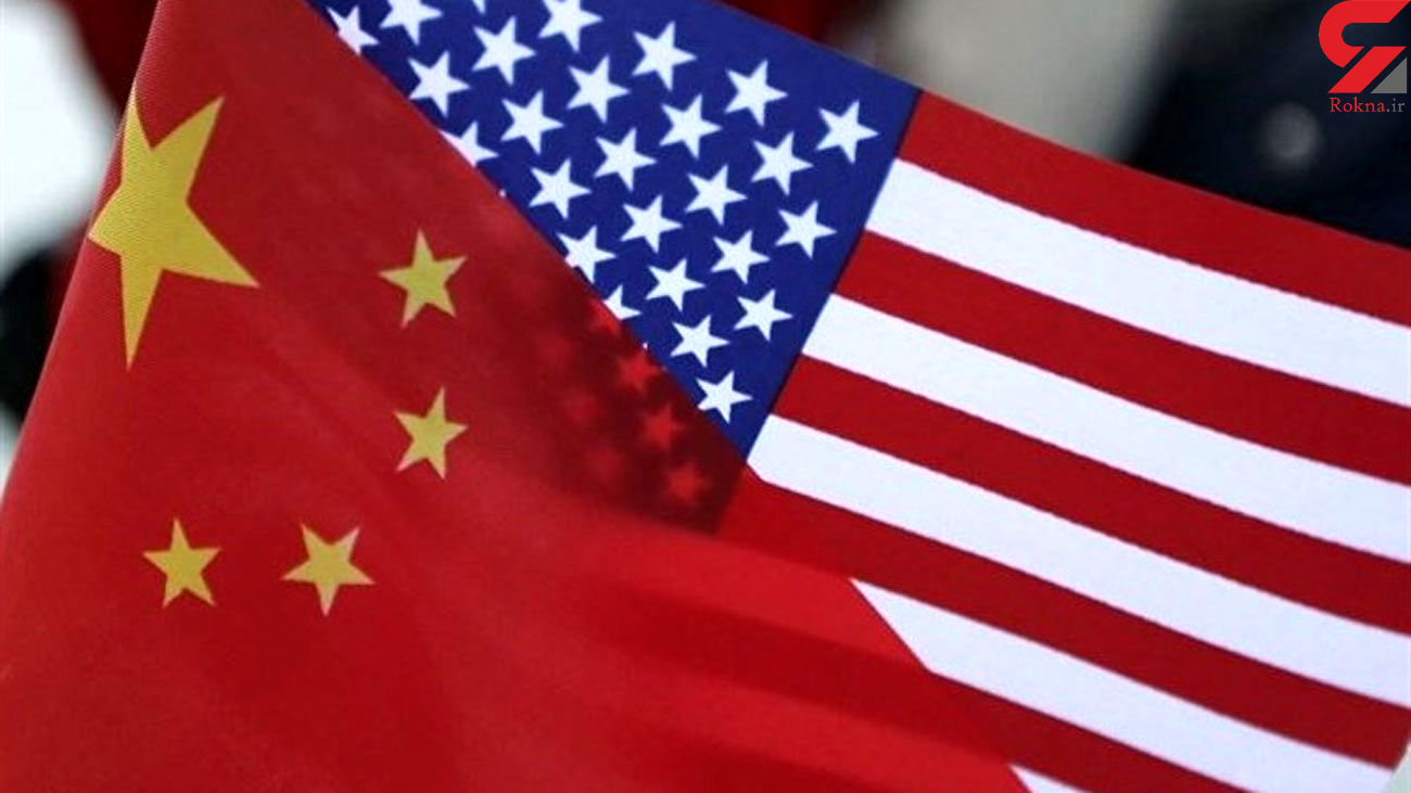 China Condemns US Ban of Chinese Military-Linked Stocks, Decries Unfair Competition