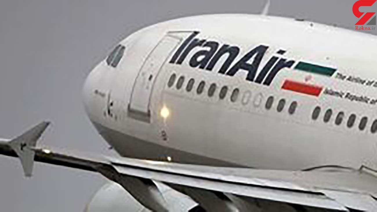 آخرین قیمت پروازهای داخلی اعلام شد