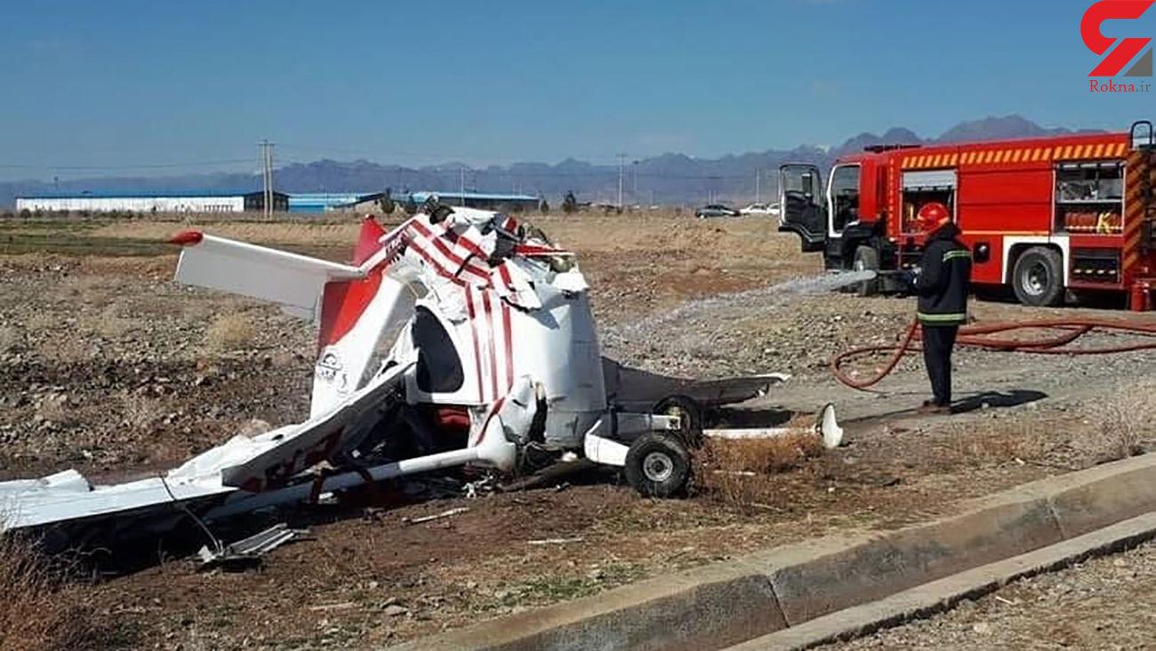 سقوط مرگبار هواپیما در اراک + عکس