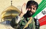 شناسایی هویت پیکر شهید مدافع حرم بعد از 4 سال
